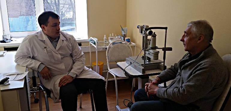 Методы лечения глаукомы глаза